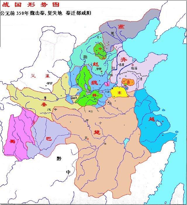 秦国地图_秦国人口
